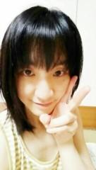 濱地恵 公式ブログ/『11月舞台詳細解禁@はまち』 画像1
