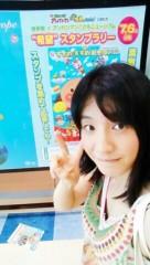 濱地恵 公式ブログ/『待望の!!@はまち』 画像2