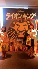 濱地恵 公式ブログ/『ライオンキング再2@はまち』 画像1