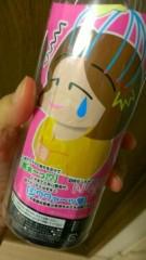 濱地恵 公式ブログ/『ぞわわわ〜〜@はまち』 画像2