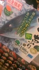 濱地恵 公式ブログ/『くら@はまち』 画像2
