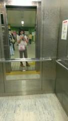 濱地恵 公式ブログ/『お出掛け@はまち』 画像1