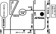 濱地恵 公式ブログ/『11月舞台詳細解禁@はまち』 画像3