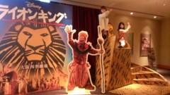 濱地恵 公式ブログ/『ライオンキング@はまち』 画像3