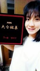 濱地恵 公式ブログ/『さぷらいず@はまち』 画像1