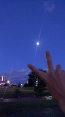 濱地恵 公式ブログ/『はっ!!@はまち』 画像2