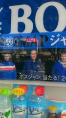 濱地恵 公式ブログ/『うどんん@はまち』 画像3
