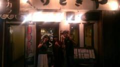 濱地恵 公式ブログ/『打ち合わせ@はまち』 画像2