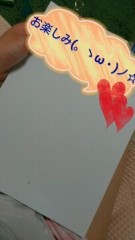 濱地恵 公式ブログ/『台本@はまち』 画像2