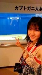 濱地恵 公式ブログ/『かぶとがに@はまち』 画像1