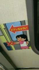 濱地恵 公式ブログ/『晩酌@はまち』 画像3