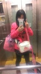 濱地恵 公式ブログ/『使用前使用後@はまち』 画像1