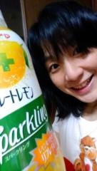 濱地恵 公式ブログ/『薄曇り@はまち』 画像1