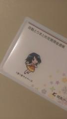 濱地恵 公式ブログ/『オリジナル通帳作りました!@はまち』 画像1