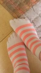 濱地恵 公式ブログ/『ヨガ日@はまち』 画像2