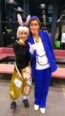濱地恵 公式ブログ/『かんぱち@はまち』 画像1