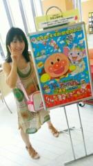 濱地恵 公式ブログ/『待望の!!@はまち』 画像1