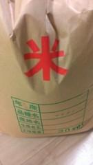 濱地恵 公式ブログ/『ありがたい@はまち』 画像2