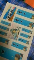 濱地恵 公式ブログ/『濱地恵!@はまち』 画像3