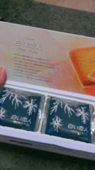 濱地恵 公式ブログ/『おーれ♪@はまち』 画像2