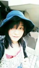 濱地恵 公式ブログ/『プチ旅行@はまち』 画像1