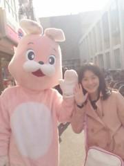 濱地恵 公式ブログ/『うさぎ遭遇@はまち』 画像1