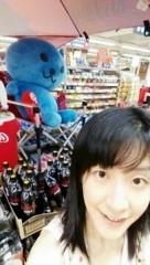 濱地恵 公式ブログ/『はんどめいど@はまち』 画像1