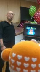 濱地恵 公式ブログ/『初の紙芝居@はまち』 画像1