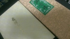 濱地恵 公式ブログ/『明日は@はまち』 画像1