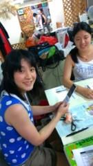 濱地恵 公式ブログ/『DM@はまち』 画像1