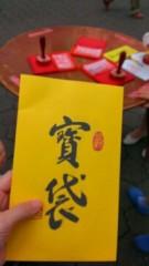濱地恵 公式ブログ/『夢購入!!@はまち』 画像3