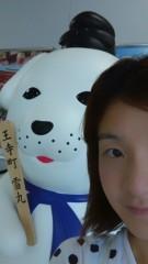 濱地恵 公式ブログ/雪丸くん 画像1