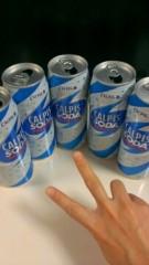 濱地恵 公式ブログ/『9月30日@はまち』 画像2