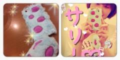 コジちゃん(ムシャムシャ) 公式ブログ/サリーだ♡ 画像1