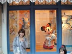 コジちゃん(ムシャムシャ) 公式ブログ/ドナルドが??! 画像1
