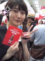 コジちゃん(ムシャムシャ) 公式ブログ/みんな大好き!!といえば 画像2