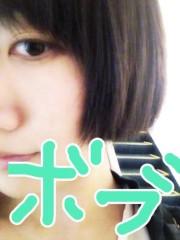 コジちゃん(ムシャムシャ) 公式ブログ/そういえば 画像1