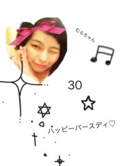 コジちゃん(ムシャムシャ) 公式ブログ/大切な日♡ 画像1
