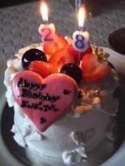 コジちゃん(ムシャムシャ) 公式ブログ/合同誕生日会♪ 画像1