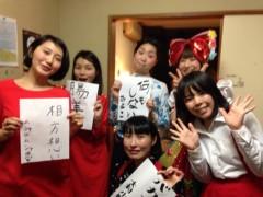 コジちゃん(ムシャムシャ) 公式ブログ/お久しぶりです 画像2