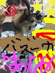 コジちゃん(ムシャムシャ) 公式ブログ/愛犬 画像2