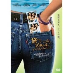 コジちゃん(ムシャムシャ) 公式ブログ/恋するジーンズと16歳の夏 画像1