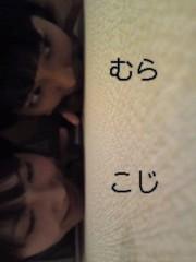 コジちゃん(ムシャムシャ) 公式ブログ/コメコメコメント 画像1