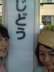 コジちゃん(ムシャムシャ) 公式ブログ/きのうのできごと 画像1