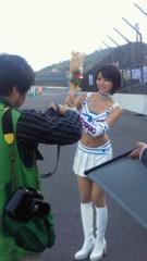 田中優夏 公式ブログ/スーパーGT 画像1