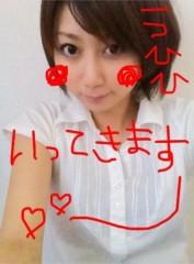田中優夏 公式ブログ/今日あったかいから 画像1
