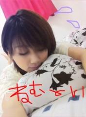 田中優夏 公式ブログ/お昼寝しそう 画像1