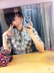 田中優夏 公式ブログ/しあわせだーい 画像1