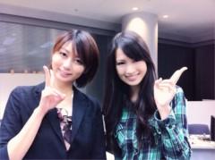 田中優夏 公式ブログ/チャット 画像1