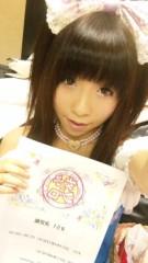 小板橋優姫 公式ブログ/☆ゆぴ*TV!!☆ 画像1